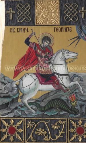 04. Sveti Đorđe - na dasci
