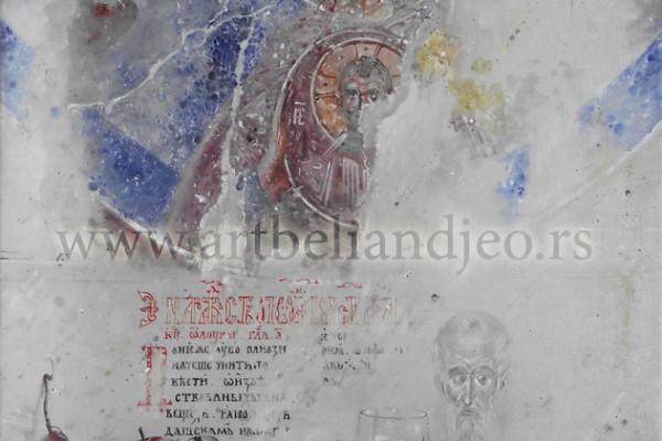 Hilandar 3, Format: 50x60